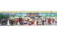 【中古】アニメ系CD めぞん一刻 サウンド・シアター TVドラマ CDシリーズ 全48巻セット