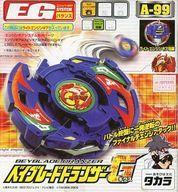 【中古】おもちゃ [破損品/付属品欠品] A-99 ベイブレードドランザーG(ギグス) 「爆転シュートベイブレードGレボリューション」