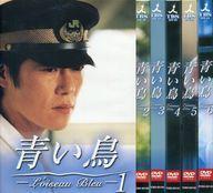 【中古】国内TVドラマDVD 青い鳥 単巻全6巻セット