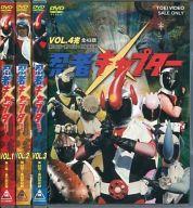 【中古】特撮DVD 忍者キャプター 全4巻セット