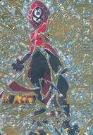 【中古】ドラゴンボールヒーローズ/アルティメットレア/あたるとすげぇぞ!!歴代NO.1カードゲットキャンペーン SH4-SEC2 [アルティメットレア] : 暗黒仮面王