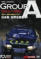 DECALS 1//43 REF 0010 OPEL CALIBRA LUNDGAARD RALLYE MONTE CARLO 1995 RALLY WRC