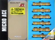 【中古】Nゲージ(車両) 西武701系・新色 6両セット [A1062]