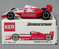 【中古】ミニカー F1 テストカー(レッド×ホワイト) 「トミカ」 F1 ブリヂストンサイクル販促品, こっとんてーる:a5f6c234 --- rodebyjakt.se