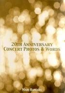 【中古】パンフレット パンフ)MARI HAMADA 20TH ANNIVERSARY CONCERT PHOTOS & WORDS