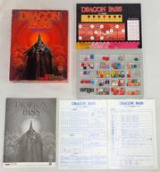 【中古】ボードゲーム [破損品/ユニット切り離し済み] ドラゴン・パス 日本語版 (Dragon Pass)