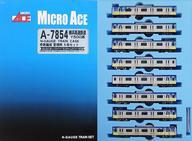 【中古】Nゲージ(車両) 1/150 横浜高速鉄道 Y500系 奇数編成 登場時 8両セット [A-7854]