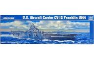 【中古】プラモデル [箱破損] 1/350 U.S. Aircraft Carrier CV-13 Franklin 1944 [05604]