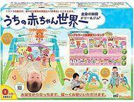 【中古】知育・幼児玩具 [ランクB] うちの赤ちゃん世界一 全身の知育 メリー&ジム