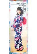 【中古】タペストリー(女性) 小畑優奈(SKE48) 2018年浴衣!!掛け軸風タペストリー AKB48グループショップ予約限定