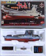 【中古】おもちゃ [破損品] PC-12 宇宙戦艦ヤマトIII 「宇宙戦艦ヤマトIII」 DXポピニカシリーズ