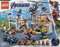 【新品】おもちゃ LEGO アベンジャーズ・コンパウンドでの戦い 「レゴ マーベル スーパー・ヒーローズ」 76131