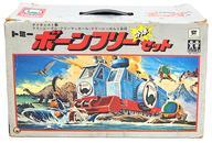 【中古】おもちゃ [破損品/付属品欠品] ボーンフリー合体セット 「恐竜探検隊ボーンフリー」