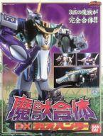 【中古】おもちゃ [ランクB] 魔獣合体 DXガオハンター 「百獣戦隊ガオレンジャー」