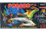 【中古】ボードゲーム [破損品] ジョイファミリー 少林寺必殺拳ゲーム
