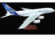 【中古】ミニカー [破損品] 1/100 Airbus A380 [LUPA1003]