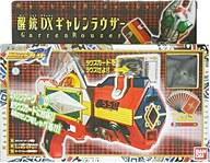 【中古】おもちゃ [破損品/説明書欠品] 醒銃DXギャレンラウザー「仮面ライダー剣(ブレイド)」