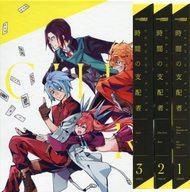 【中古】アニメBlu-ray Disc 時間の支配者 完全初回限定生産 全3巻セット