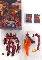 【中古】おもちゃ PE-DX09 Mega Doragon-メガ・ドラゴン- 「PERFECT BEAST」