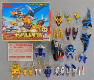 【中古】おもちゃ [組み立て済/付属品欠品] A-18 セイントドラゴン 「Bビーダマン爆外伝」