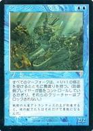 【中古】マジックザギャザリング/日本語版FOIL/R/第7版/青 [R] : 【FOIL】アトランティスの王/Lord of Atlantis