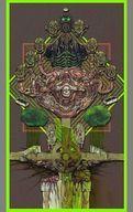 【中古】アニメ系CD 「DOROHEDORO」Orignial soundtrack soundtrack, 越前名産工房:93c4dec0 --- sunward.msk.ru
