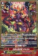 【中古】ヴァンガード/SGR/Gユニット/ドラゴンエンパイア/スペシャルシリーズ第1弾 「プレミアムコレクション2019」 V-SS01/S02 [SGR] : 炎雷の原初竜 ギルガル