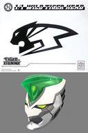 数量限定価格!! 【】フィギュア [ランクB] ワイルドタイガー ヘッド 再販版 「TIGER&BUNNY」 1/1 FULL SCALE WORKS ディスプレイモデル, 八森町 f8ae5db5