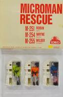 【全品送料無料】 【】フィギュア M251 ロビン&M254 ウェイン&M255 ワイルダー 3体セット 「ミクロマン21」 MC1シリーズ 浪曼堂復刻版, アキタシ 423a0167