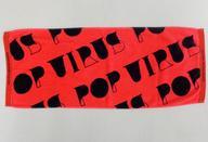 """まとめ買い特価 おすすめ特集 中古 タオル 手ぬぐい 男性 星野源 """"POP VIRUS""""タオル DOME レッド TOUR 2019 POP VIRUS"""