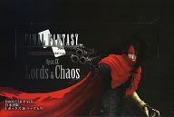 【新品】トレカ 【ボックス】FF-TCG Opus IX ブースターパック Lords&Chaos 日本語版