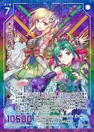【中古】ゼクス/R/ゼクス/無/EXパック 『ちび☆ドラ』 E16-068 [R] : ニノ&クシュル