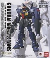 【中古】フィギュア ROBOT魂(Ka signature) <SIDE MS> ガンダムMk-II ティターンズ仕様(特別パーツ付) 「機動戦士Zガンダム」【タイムセール】