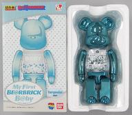 【中古】フィギュア 超合金 BE@RBRICK-ベアブリック- MY FIRST BE@RBRICK B@BY Turquoise Ver. MEDICOM TOY EXHIBITION '18開催記念商品