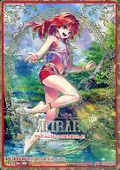 【中古】ゼクス/IGR/プレイヤー/-/EXパック 『ちび☆ドラ』 E16-061 [IGR] : 赤の竜の巫女メイラル