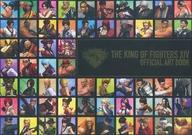 【エントリーで全品ポイント10倍!(9月1日0959まで)】【中古】アニメムック THE KING OF FIGHTERS XIV OFFICIAL ART BOOK 【中古】afb