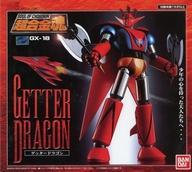 【中古】フィギュア [破損品] 超合金魂 GX-18 ゲッタードラゴン 「ゲッターロボG」