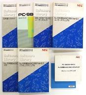 【エントリーでポイント最大27倍!(6月1日限定!)】【中古】PC-9801 5インチソフト PC-9801 RXシリーズ システムソフトセット