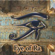 【エントリーでポイント10倍!(12月スーパーSALE限定)】【中古】ボードゲーム Eye of Ra