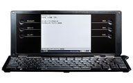 【中古】Windowsハード デジタルメモ Pomera(ポメラ) DM100 [ブラック] (状態:箱(内箱含む)欠品)