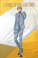 【中古】抱き枕カバー・シーツ(キャラクター) 黄瀬涼太 BIGブランケット 「黒子のバスケ J-WORLD Collection Ver. Special '17-'18」【タイムセール】