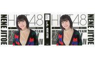 【中古】フォトフレーム・アルバム(女性) 地頭江音々(HKT48) 個別2L版専用フォトアルバム 2018年AKB48グループショップ予約限定