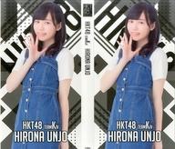 【中古】フォトフレーム・アルバム(女性) 運上弘菜(HKT48) 個別3段フォトアルバムVer.4 AKB48グループショップ予約限定