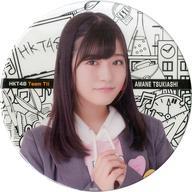 中古 バッジ ピンズ 女性 月足天音 個別BIG缶バッジプレート BIGシリーズ第1弾 直営ストア AKB48グループショップ予約限定 付与 HKT48