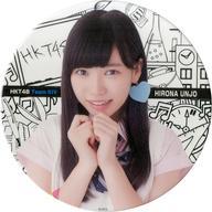 中古 在庫処分 バッジ ピンズ 女性 運上弘菜 お得セット 個別BIG缶バッジプレート BIGシリーズ第1弾 AKB48グループショップ予約限定 HKT48