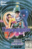 【エントリーでポイント10倍!(4月28日01:59まで!)】【中古】PC-8801mk2/SR ソフト 時空間サスペンス TimePARADOX(タイムパラドックス)