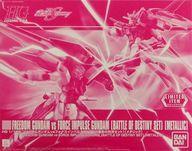 【中古】プラモデル 1/144 HG ZGMF-X10A フリーダムガンダム vs ZGMF-X56S/α フォースインパルスガンダム 運命の対決セット メタリックver.(2体セット) 「機動戦士ガンダムSEED DESTINY」 イベント限定 [5057858]