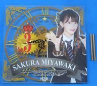 【中古】置き時計・壁掛け時計(女性) 宮脇咲良(HKT48)/3位 選抜メンバーアクリル時計 「AKB48 53rdシングル世界選抜総選挙~世界のセンターは誰だ?~」 AKB48グループショップ予約限定