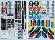 【新品】塗料・工具 1/20 minimum factory VF-1 デカール DXver. 「超時空要塞マクロス 愛・おぼえていますか」