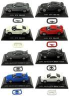 【中古】食玩 ミニカー 全8種セット 1/64 「日産GT-Rアニバーサリー」